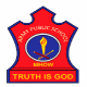 Army Public School, Patiala
